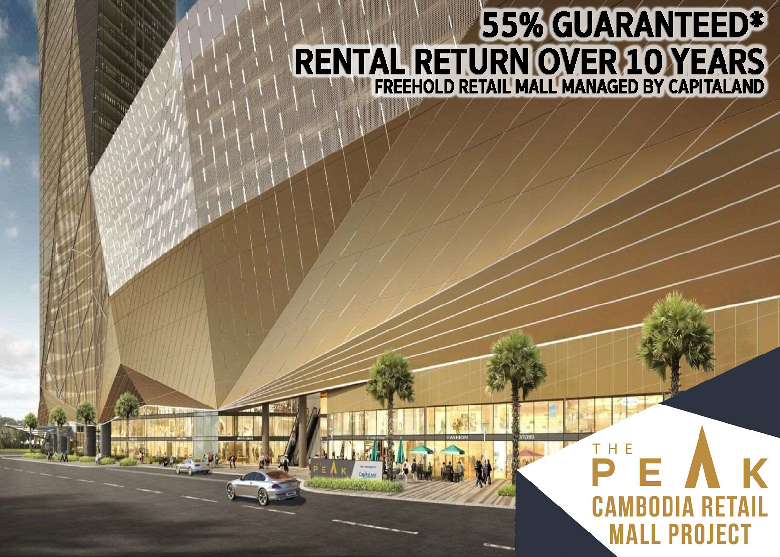 the peak retail mall